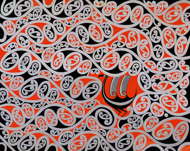 Schoon Theo Basic Arawa Pattern and Bird Motif 1957